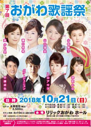 Z_ogawa